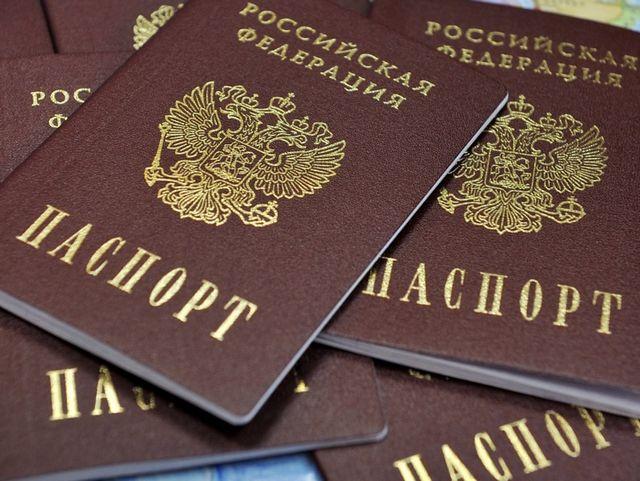 Новый порядок оформления паспорта гражданина, Юридические Советы