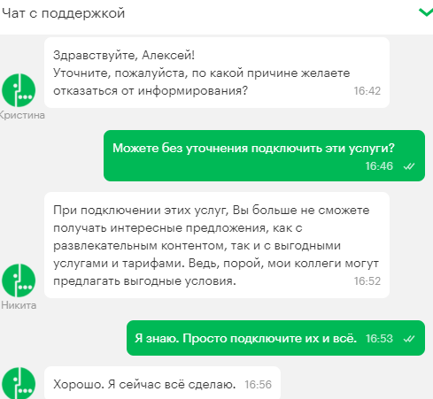 Операторам сотовой связи запретили скрывать абонентский номер отправителя СМС, Юридические Советы