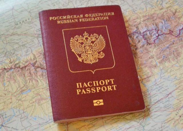 Паспорт гражданина РФ и загранпаспорт можно получать в МФЦ с 2017 года, Юридические Советы