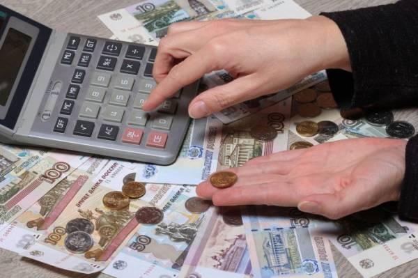 Продлена амнистия на налоги по доходам от самозанятости, Юридические Советы